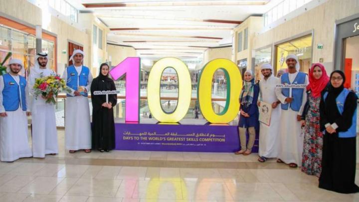 Студенты из Шадринска поедут в Абу-Даби на соревнования молодых профессионалов