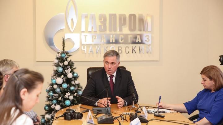 Генеральный директор «Газпром трансгаз Чайковский» рассказал о важных для города проектах