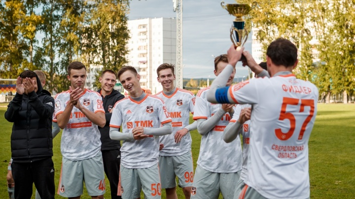 Футболисты «Урала» с теннисным счётом выиграли необычный кубок