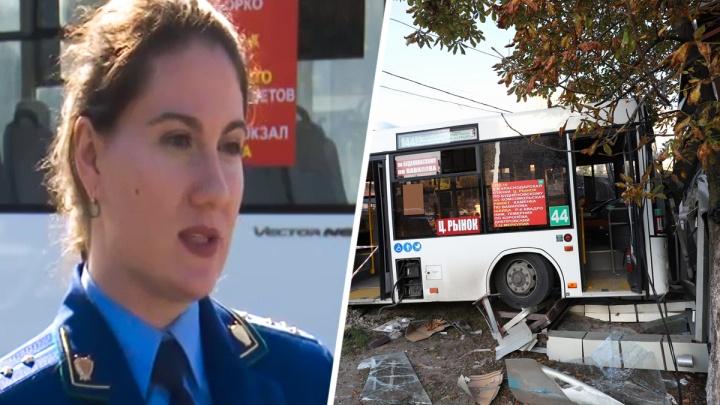 Прокурорская проверка выявила нарушения в работе АТП, чей автобус протаранил остановку на Шайбе