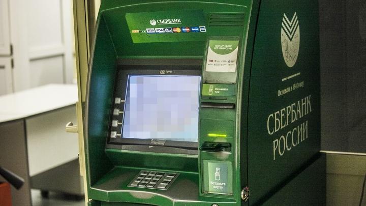 Новосибирцы столкнулись со сбоем в работе банкоматов Сбербанка