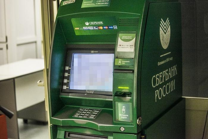 Сбой работы банкоматов случился утром 31 июля