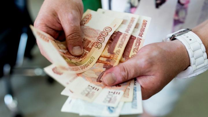 Москвич подсовывал ярославцам фальшивые пятитысячные купюры: где сбывал