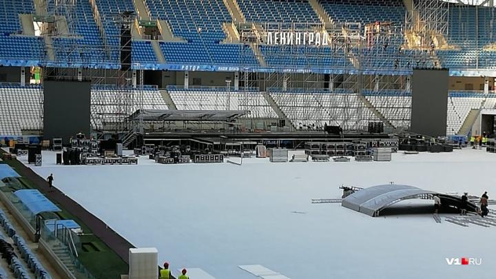 Перекрытие дорог, огромная сцена и 700 квадратов экрана: Волгоград готовят к приезду «Ленинграда»