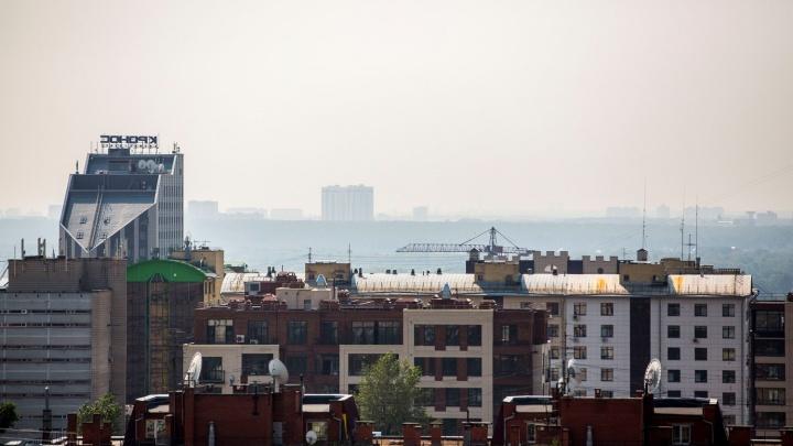 Город в пелене: стал известен источник густой дымки над Новосибирском