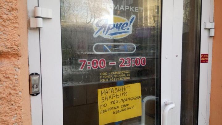 Сбой касс парализовал работу новосибирских магазинов