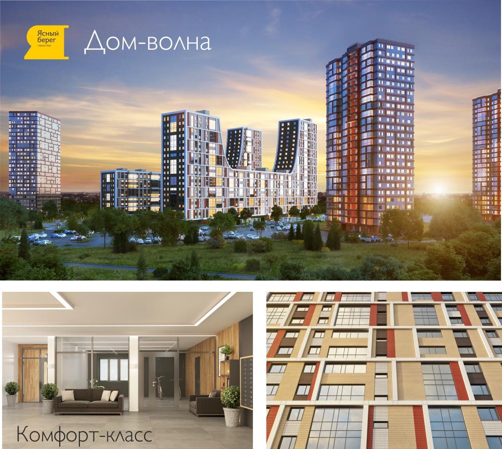 В Новосибирске подорожает жилье: эксперты рассказали, что делать