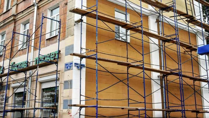 Фонд капитального ремонта расторг шесть договоров с недобросовестным проектировщиком