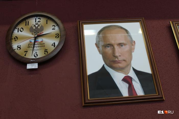 Портрет президента покупают чиновники и простые люди