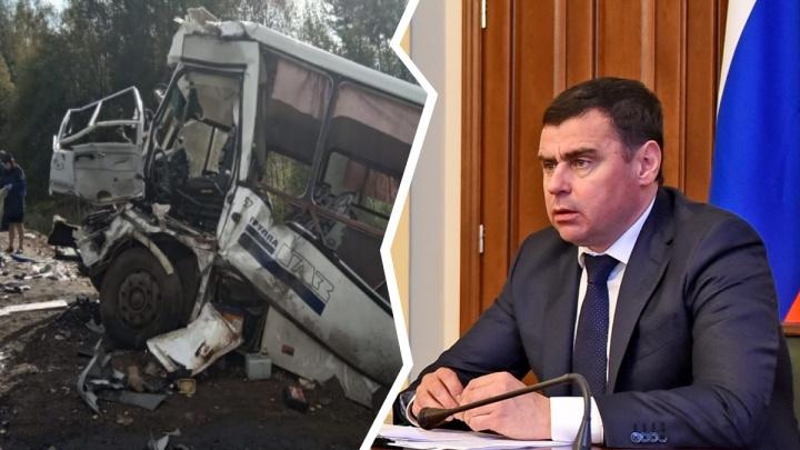 Семьям погибших в ДТП с автобусом в Ярославской области выплатят по миллиону рублей