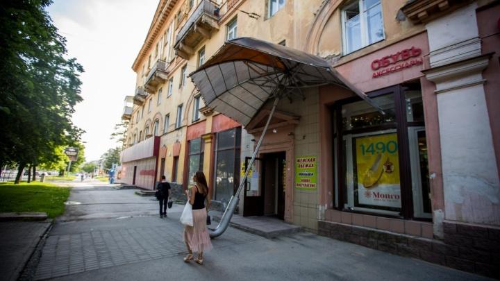 Лучшее за год:Потрёпанный рай — путеводитель по самому красивому району Новосибирска