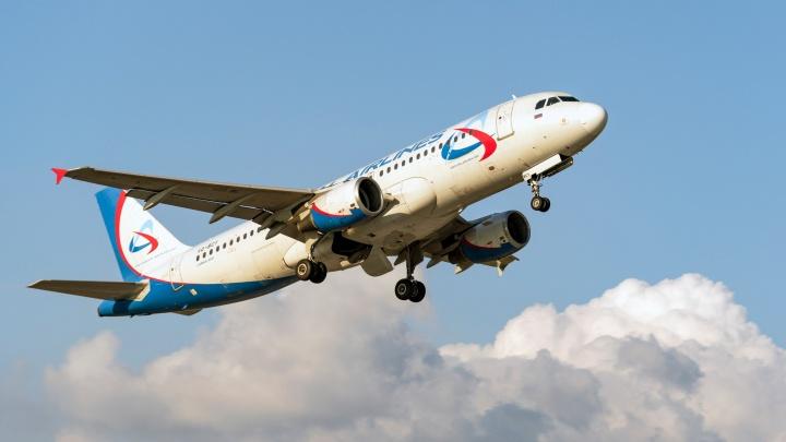 Отличные выходные: «Уральские авиалинии» объявили скидки до 40% на билеты по России