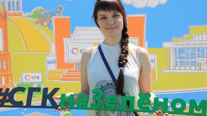 СГК на пикнике «Зеленый»: наука, спорт, искусство, экология