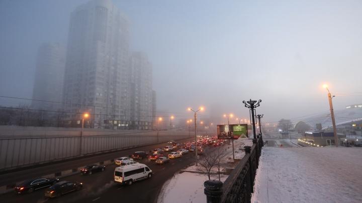 «Дышим этим же воздухом»: министр экологии ответил на жалобы челябинцев на выбросы