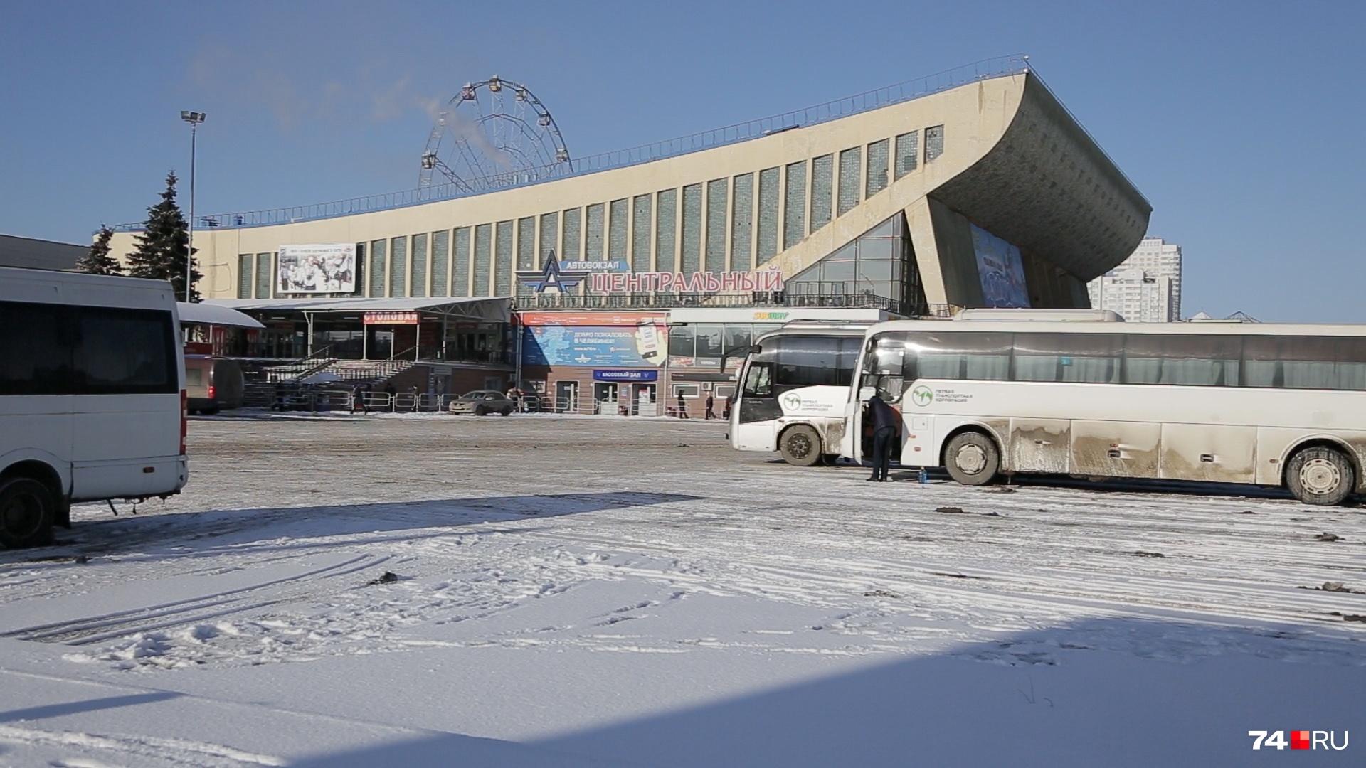 Сейчас в Челябинске четыре автовокзала