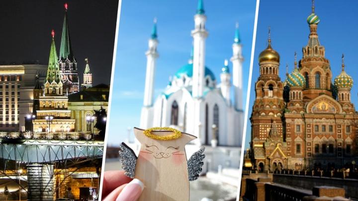 Внутренний туризм: куда и за сколько можно свалить из Нижнего Новгорода встречать Новый год