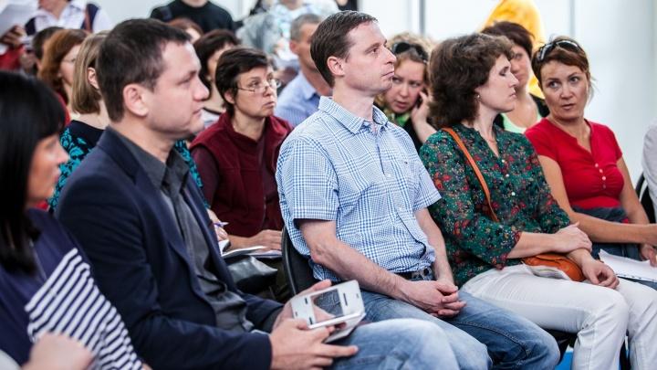 """""""Навигатор поступления"""": старшеклассникам Екатеринбурга помогут выбрать правильный вуз"""