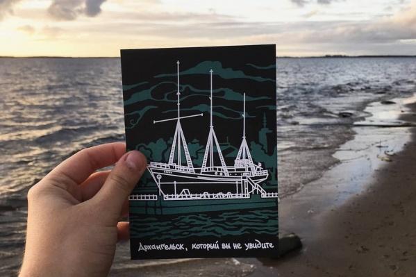 Один из трёх вариантов открытки — с утраченной шхуной «Запад»