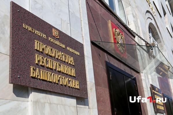 Прокуратура требует отставки чиновника