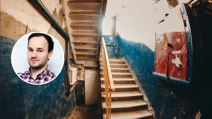 «Мозги надо чинить, а не дом», или Почему тюменцам нравится жить в грязи. Колонка журналиста72.RU