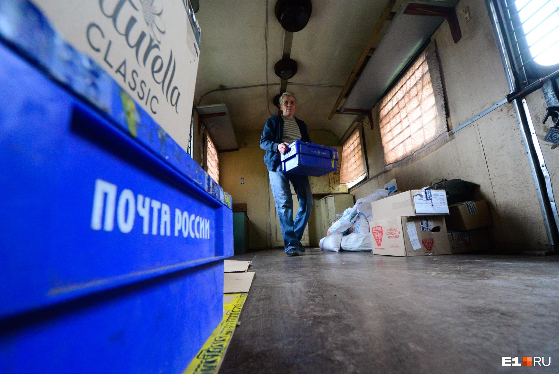 В почтовом вагоне едут не только отправления, но и разные товары