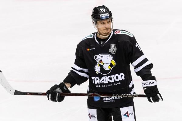 Канадский хоккеист расстаётся с Челябинском