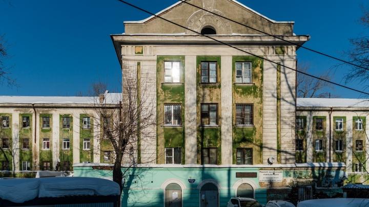 Общежитие на улице Уральской, 110 в Перми признано аварийным: жильцов должны расселить