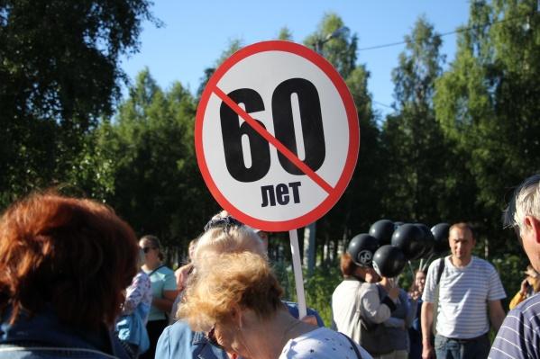 Согласовать центральную площадку в Архангельске не удалось