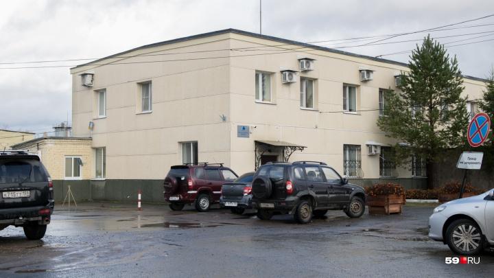 «Пермскую химическую компанию» привлекли к административной ответственности за нарушения в ТБ