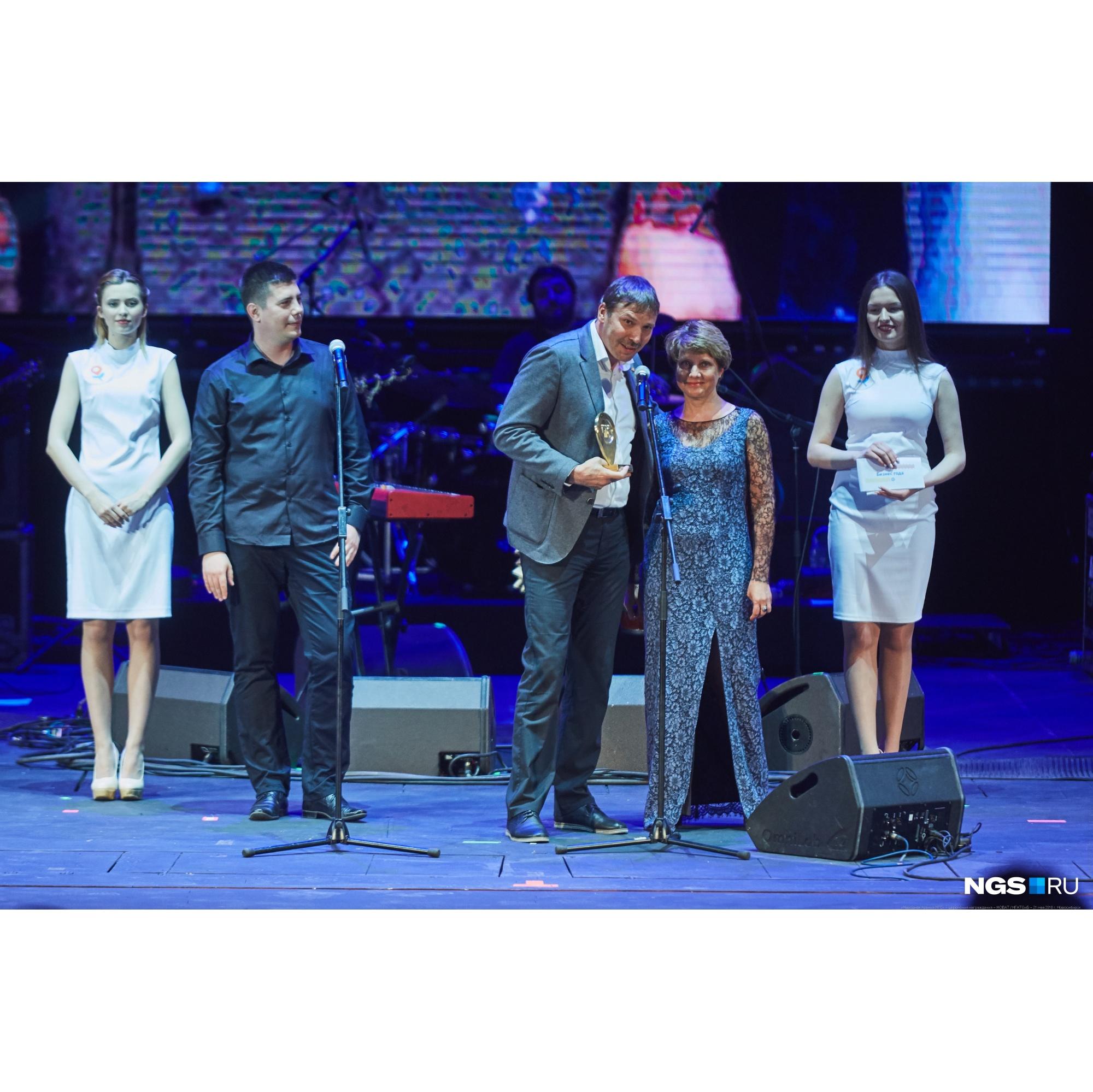 Семья Сысоевых — основателей «2ГИС» — получает премию от главного редактора НГС Александра Агафонова