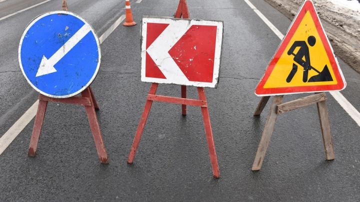 На ремонт дорог в Ярославской области в 2019 году потратят ещё больше денег