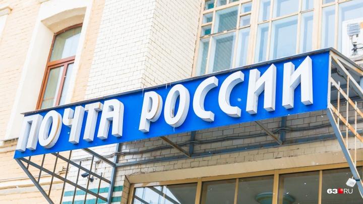 Бывших сотрудниц «Почты России» признали мошенницами