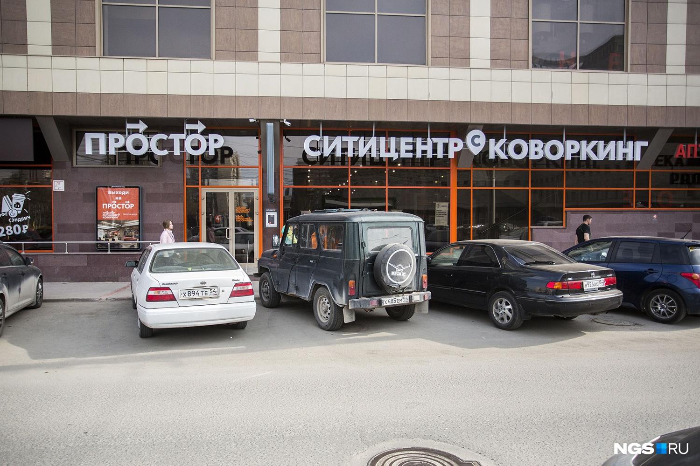 Ковркинг занимает четвёртый этаж бизнес-центра на Депутатской