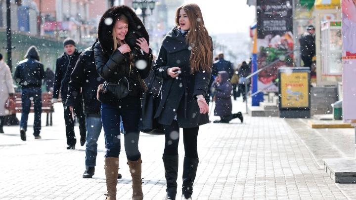 Утепляйтесь: синоптики пообещали заморозки в Свердловской области