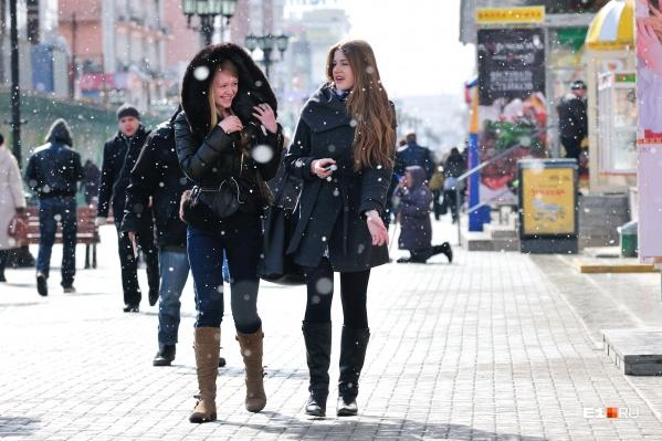 На Урале заметно похолодает