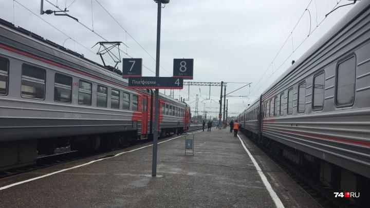 Суд оштрафовал РЖД на четверть миллиона рублей из-за станции пригородных поездов в Челябинске