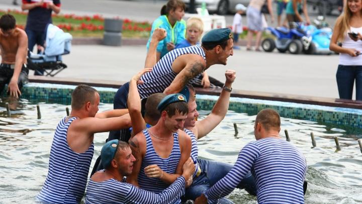 Тут вам не бассейн: в День ВДВ в Новосибирске отключат и сольют три фонтана