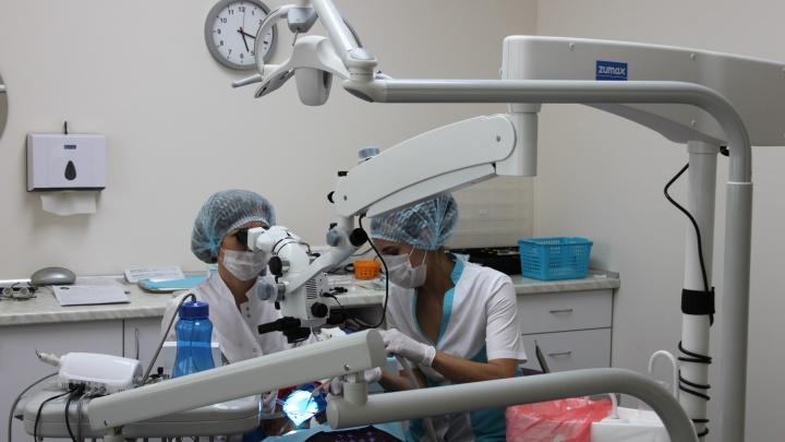 Возле «Сибирского молла» открыли новую стоматологическую клинику