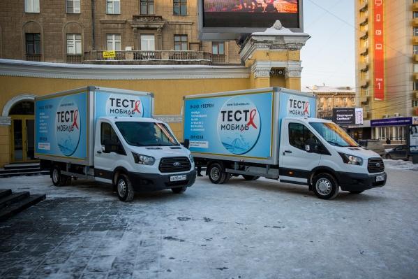 Больше 8 тысяч новосибирцев сдали анализы на ВИЧ в тест-мобилях в этом году