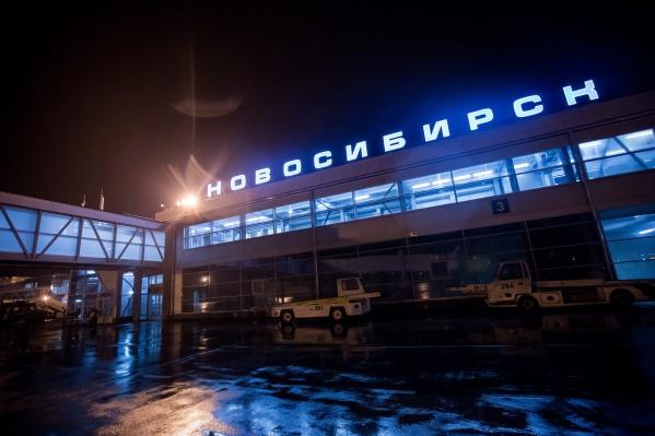 Из-за драки самолёт вылетел из Новосибирска с задержкой в 22 минуты
