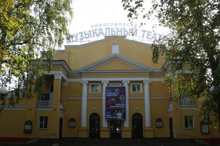 На театре появилось его новое название накануне, 29 августа