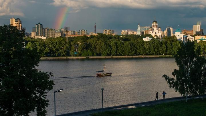Как в воду глядеть: сколько стоит самая дешёвая квартира в Екатеринбурге с видом на Исеть