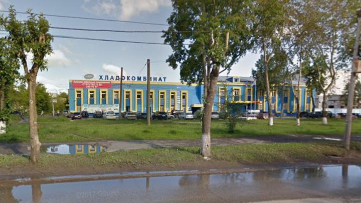 На хладокомбинате в Перми произошло короткое замыкание