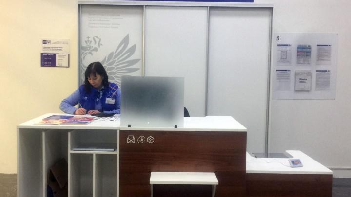 Почта России открыла мини-отделения в торговых центрах Красноярска