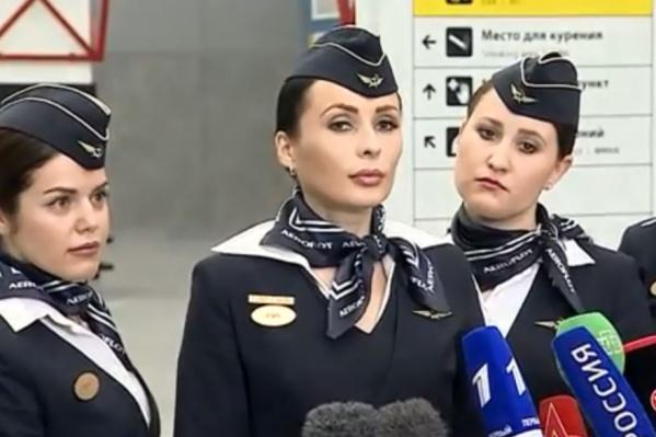 Стюардессы заявили, что паники у пассажиров не было