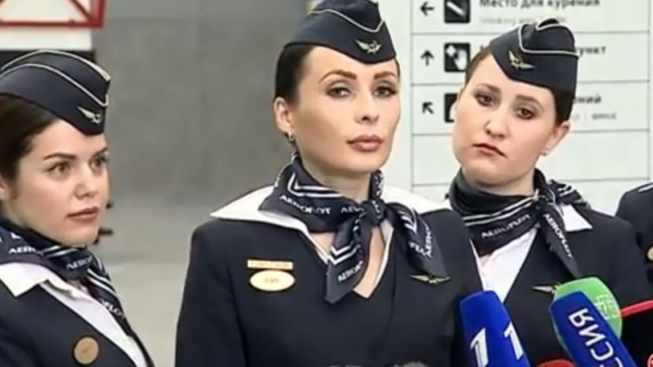 Стюардессы захваченного самолёта Сургут — Москва: угонщик угрожал оружием, но не был пьян