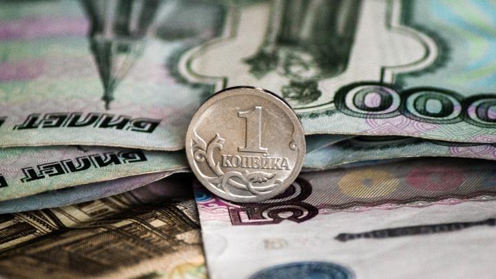 Мелочь, а неприятно: банк оштрафовали на 100 тысяч за лишнюю копейку