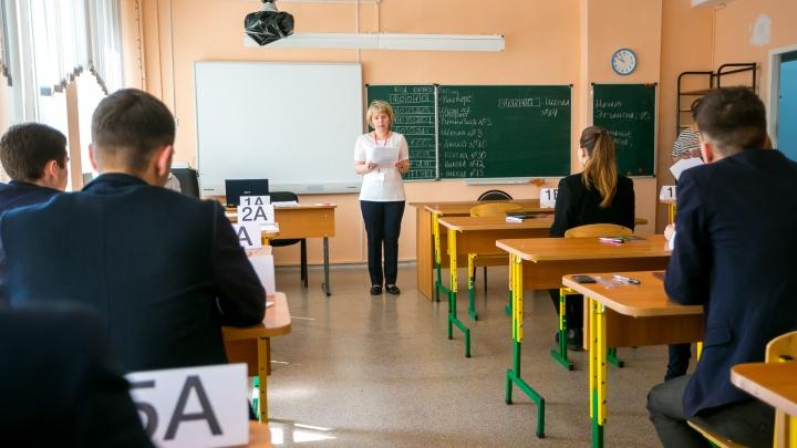 Заваленный красноярской школьницей ЕГЭ стал поводом изменить задание по всей стране