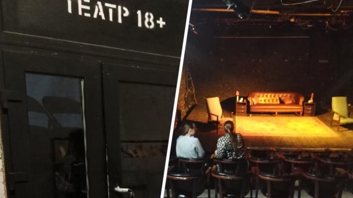 Донские власти готовы поддержать частный «Театр 18+», который хотят закрыть