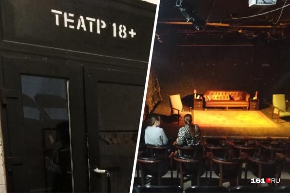 Частный «Театр 18+» впервые за много лет принес Ростовской области «Золотую маску»